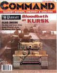 Board Game: SS Panzer: Bloodbath at Kursk