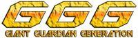 RPG: Giant Guardian Generation