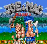 Video Game: Joe & Mac