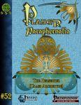 RPG Item: Player Paraphernalia #052: The Berserker (Class Archetype)