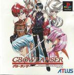 Video Game: Growlanser