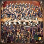 Board Game: Symphony No.9