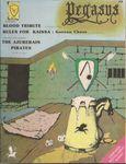 Issue: Pegasus (Issue 6 - Feb 1982)