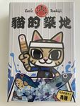 Board Game: Cat's Tsukiji