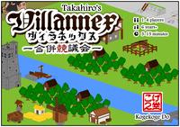Board Game: Villannex