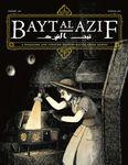 Issue: Bayt al Azif (Issue 02)
