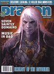 Issue: Dragon (Issue 355 - May 2007)