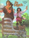 Issue: Dragon (Issue 15 - Jun 1978)