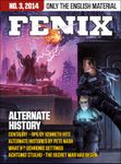 Issue: Fenix (No. 3,  2014 - English only)
