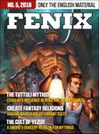 Issue: Fenix (No. 5,  2018 - English only)