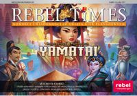 Issue: Rebel Times (Issue 116 - May 2017)