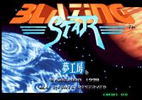 Video Game: Blazing Star