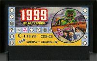 Video Game: 1999: Hore, Mita koto ka! Seikimatsu
