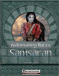 RPG Item: Astonishing Races: Samsaran