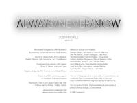 RPG Item: Always/Never/Now Scenario File