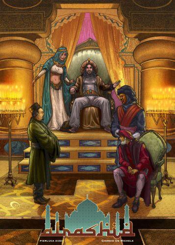 Board Game: Al Rashid