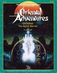 RPG Item: OA3: Ochimo: The Spirit Warrior