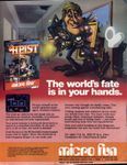 Video Game: Heist, The (1983)
