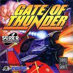 Video Game: Gate of Thunder