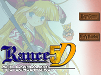 Video Game: Rance 5D - Lonely Girl -