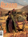 Issue: Dragon (Issue 150 - Oct 1989)