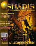 Issue: Shadis (Issue 32 - Jan 1997)