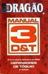 RPG Item: Manual 3D&T