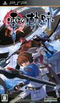 Video Game: The Legend of Heroes: Trails from Zero