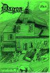 Issue: Dagon (Issue 4 - Oct 1984)