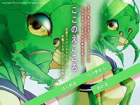 Video Game: Creature of Koi Shiyo! – Kokonoe Kokoro –