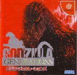 Video Game: Godzilla Generations