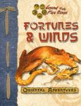 RPG Item: Fortunes and Winds
