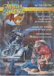 Issue: Magia i Miecz (Issue 34 - Oct 1996)