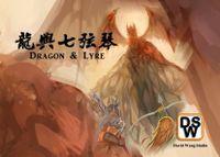 Board Game: Dragon & Lyre