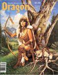 Issue: Dragon (Issue 94 - Feb 1985)