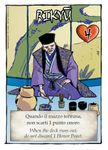 Board Game: Samurai Sword: Rikyu