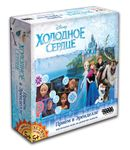 Board Game: Frozen: The Ball at Arendelle