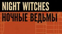 RPG: Night Witches