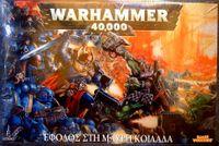 Board Game: Warhammer 40,000: Assault On Black Reach