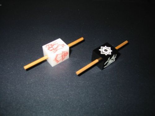 Board Game: Belankai