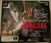 Video Game: Resident Evil Survivor 2 Code: Veronica