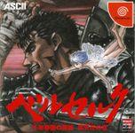 Video Game: Berserk (1999)