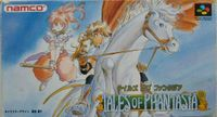 Video Game: Tales of Phantasia