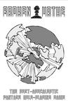 RPG Item: Broken Urthe