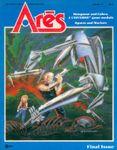 Issue: Arēs (Issue 17 - Spring 1984)