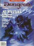 Issue: Dungeon (Issue 76 - Sep 1999)
