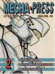 Issue: Mecha Press (Issue 2 - Mar/Apr 1992)