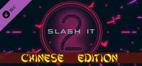 Video Game: Slash It 2 - Chinese Edition Pack