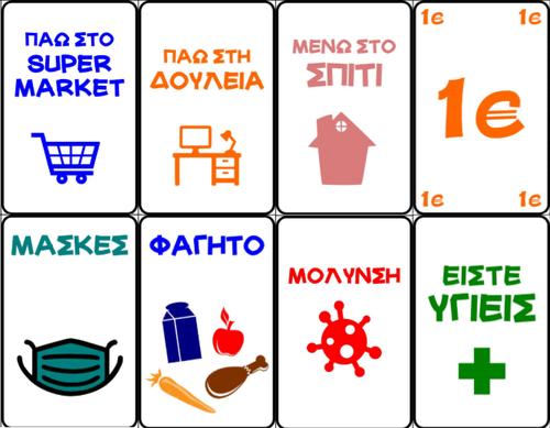 Board Game: 14 Days