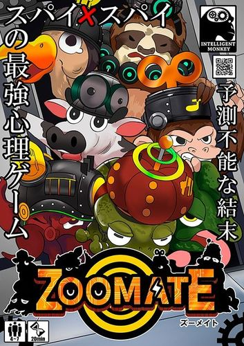 Board Game: Zoomate